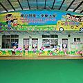 校園教室壁面情境貼圖設計輸出施工