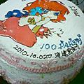 2010/10/02 菁姐100本百趴之我愛笭菁