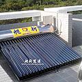 太陽能熱水器安裝實例