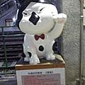 台北-猴硐