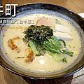 《台中》井町日式蔬食料理-麵/飯/鍋物/小菜,菜色超豐富吃完好飽足