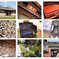 《台中》潭子摘星山莊-3千坪百年古蹟,內附文創、展覽及中式簡餐,享受城市漫活與歷史巡禮