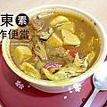 《台中》本東手作便當〈全素料理〉-菜色豐富超滿足!!