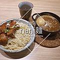 《台南》中美街上的日式清新沾麵-nani麵(什麼麵)