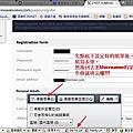 RoboForm自動註冊