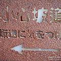 99-07-30-和靜儒去九份、黃金博物館