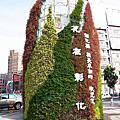 彰化火車站前綠柱