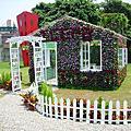 台中市環保綠屋展覽