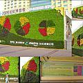 捷運板橋站景觀綠牆