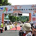 2011年5月21日花蓮鐵人三項運動