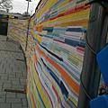 20131001  North Hagley Park, Christchurch