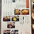 20160516   APA Hotel Fukui-Katamachi