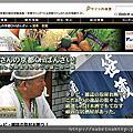 20160518 酒亭笹蔵