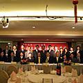 2008.2.23扶輪社授證典禮