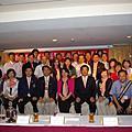 2008總監來訪本社