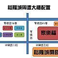 社區大樓平面完整圖