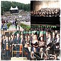 2011德國音樂營大師班旅遊部份行程-巴倫波音貝多芬交響曲之夜
