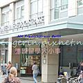 NH Hotel Friedrichtrasse Berlin