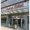 柏林-Hotel Ivbergs Premium