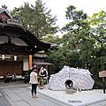 金波羅神社