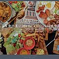 ABV Bar & Kitchen 精釀啤酒餐廳