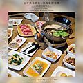 丹青集團 各國料理、火鍋吃到飽