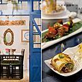 台南蔬食餐廳 赤崁璽樓
