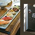 台中美食|鮨匠壽司