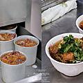 台中大里美食 廟東清水排骨酥麵