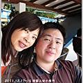 2011.12.17~18 桃園二日偷閒小旅行