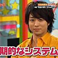 VS Arashi 20130523