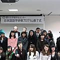 日本留学生活 10's Jan