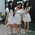 山P之小護士軍團