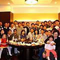 97.02.22 華王V52聚餐