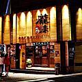 瀧淶居酒屋