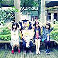 【2013畢業季】台北吃吃X大溪走走小旅行《2013/06/08》