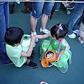 日本行 9/20 Disney Land