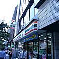 9/21 明治神宮+竹下通+新宿+東京鐵塔