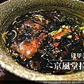 京風堂拉麵