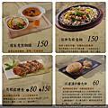 三食六島馬祖絕版麵食館