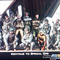 使命召喚6:現代戰爭2
