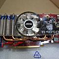 [已售出]MSI ATI 4850 1G拍賣