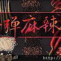 台北輕旅行