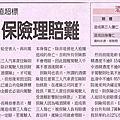 2013-01-22-23市場訊息相關剪報