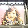 2009年東京大採購