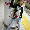 5Y5M25D - Tokyo.Day 2