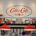 11十一月。cath's cafe