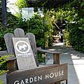 15五月。鎌倉。Garden House