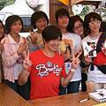2008.05.17 高雄 光榮碼頭
