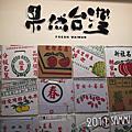 2011逛台北_新一代設計展